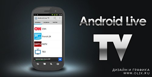 CC - Android Live TV v1.0