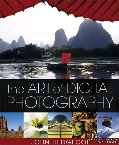The Art of Digital Photography by John Hedgecoe