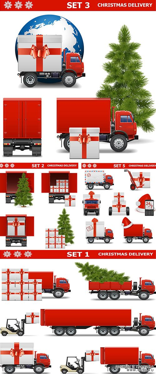 Stock: Vector Christmas Delivery