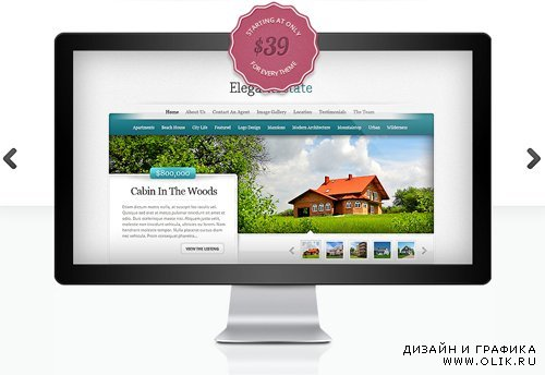 ElegantThemes - Real Estate v4.5 - WordPress Theme