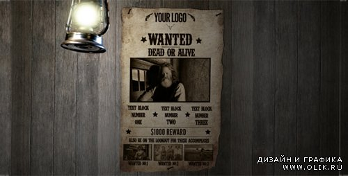 Most Wanted 182561 - Project for After Effects