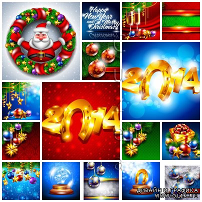 Merry christmas decoration, part 41 - vector stock