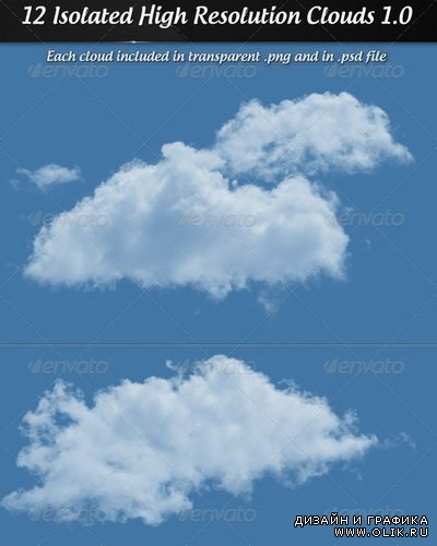 GraphicRiver - Clouds 1.0 - 2443415