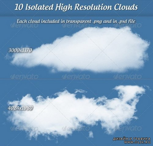 GraphicRiver - Clouds - 478617