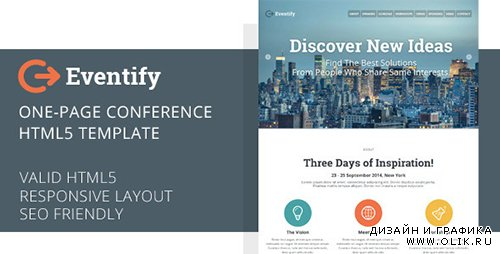 TF - Eventify One Page Conference HTML5 Template - RIP