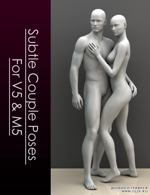 3d daz - Subtle Couple Poses For Victoria 5 & Michael 5