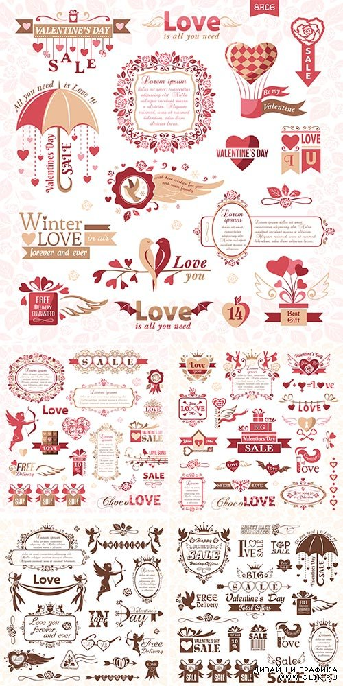 Stock: Set of Valentines Day design elements