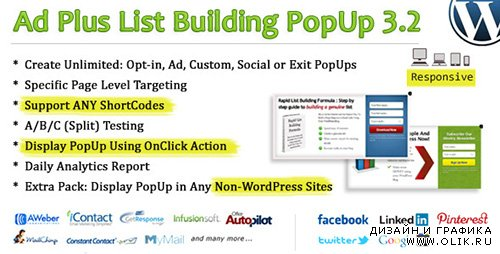 CC - Ad Plus List Building Popup v3.3
