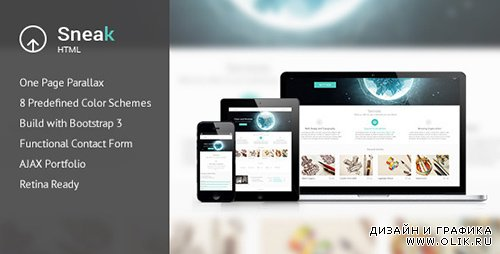TF - Sneak - Creative One Page HTML Template - RIP