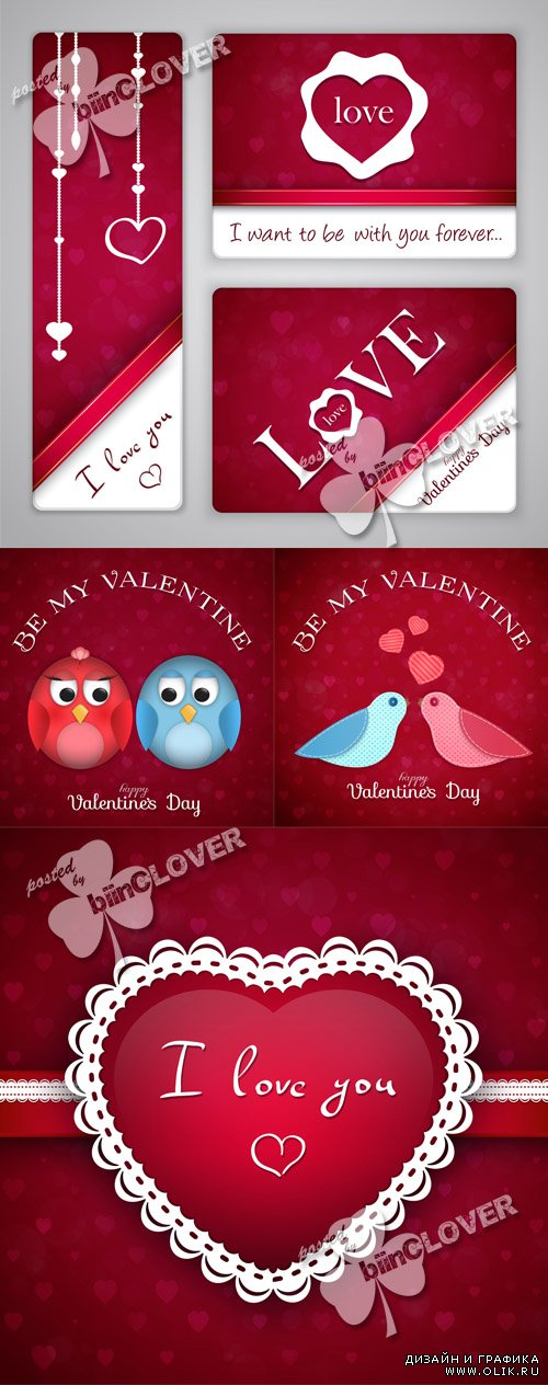 Valentine's Day cards 0545
