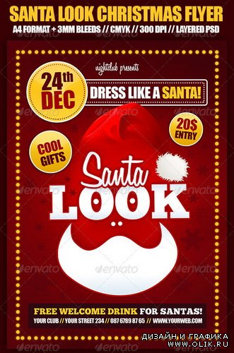 GraphicRiver - Santa Look Christmas Party Flyer - 3576159