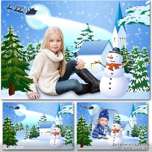 Зимний коллаж и рамка для детских фотографий – Праздничный ...