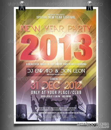 GraphicRiver - New Year Party Flyer / Poster - 3563275