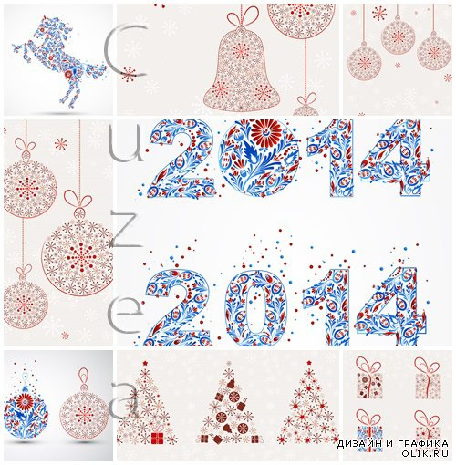 Vector stock : Christmas decoration, part 45