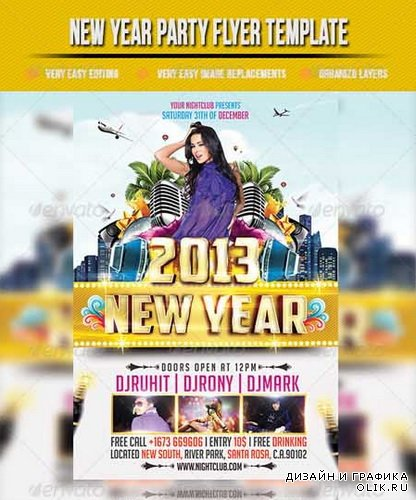 GraphicRiver - New Year Party Flyer Template - 3574564