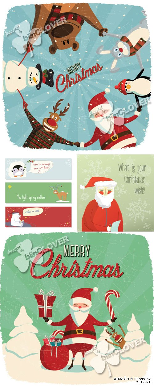 Merry Christmas cards 0548