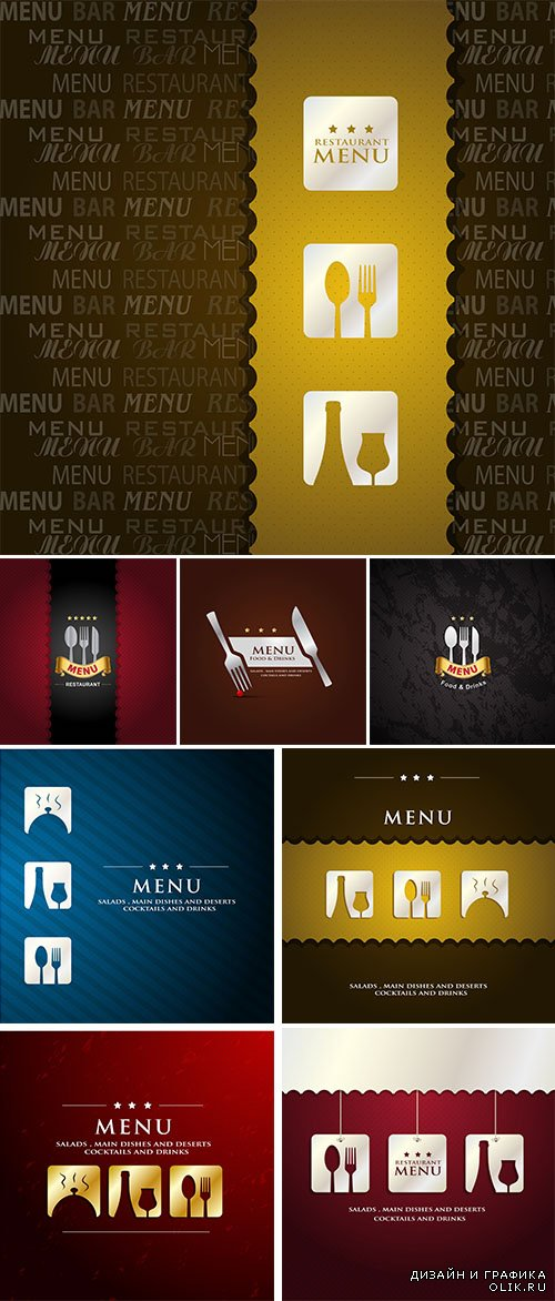 Stock: Restaurant menu presentation