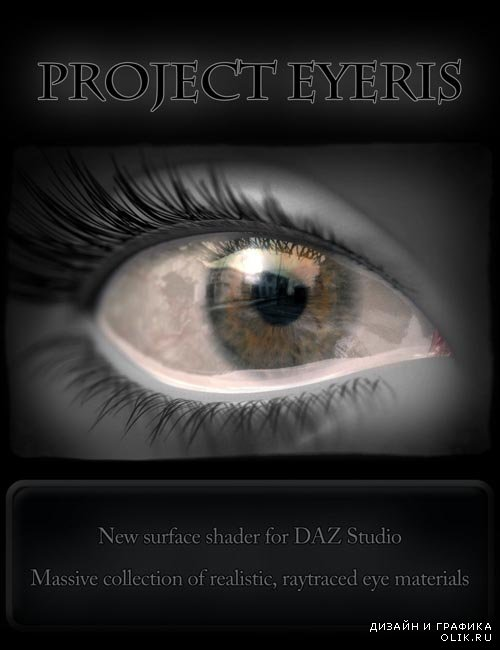 3d daz - Project EYEris