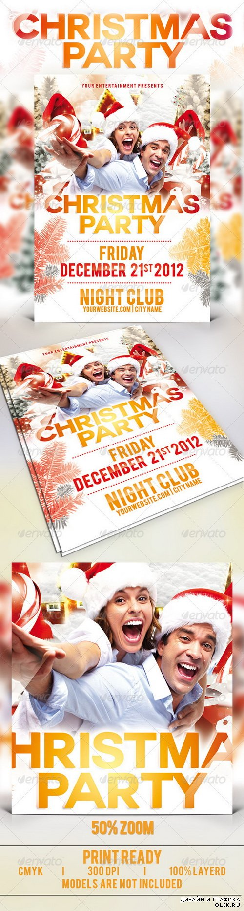 GraphicRiver - Christmas Party Flyer Template - 3362560