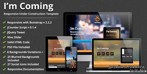 TF - Im Coming Responsive Under Construction Template