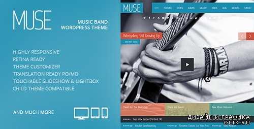 TF - Muse v1.2.4 - Music Band Responsive WordPress Theme