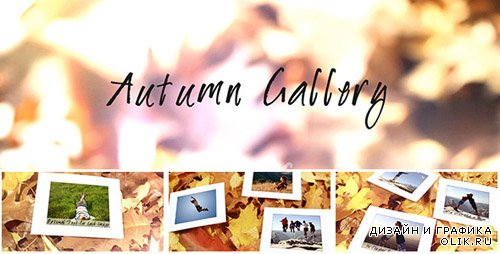Autumn Gallery - Project for After Effects