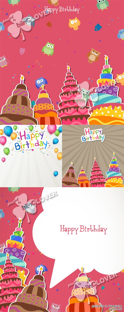 Happy Birthday cards 0557