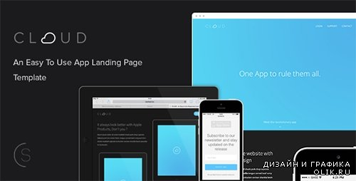 TF - Cloud - An Easy To Use App Landing Page - RIP