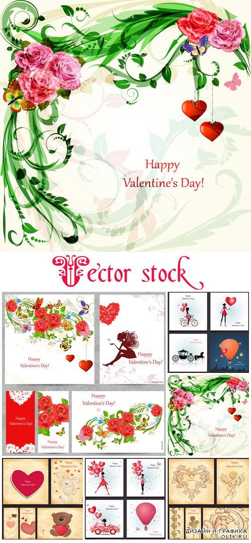 Set of romantic greeting cards Happy Valentine's Day - vector stock