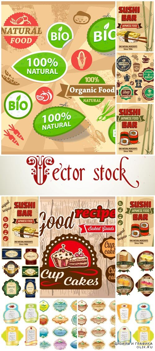 Food labels collection, 5 - vector stock