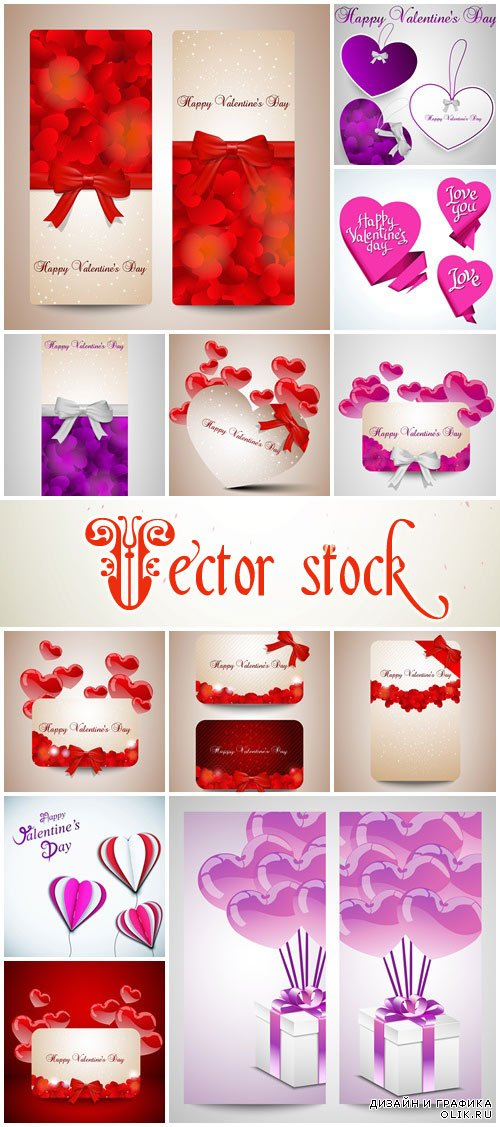 Vector collection for Valentines Day, 14 February, part 8