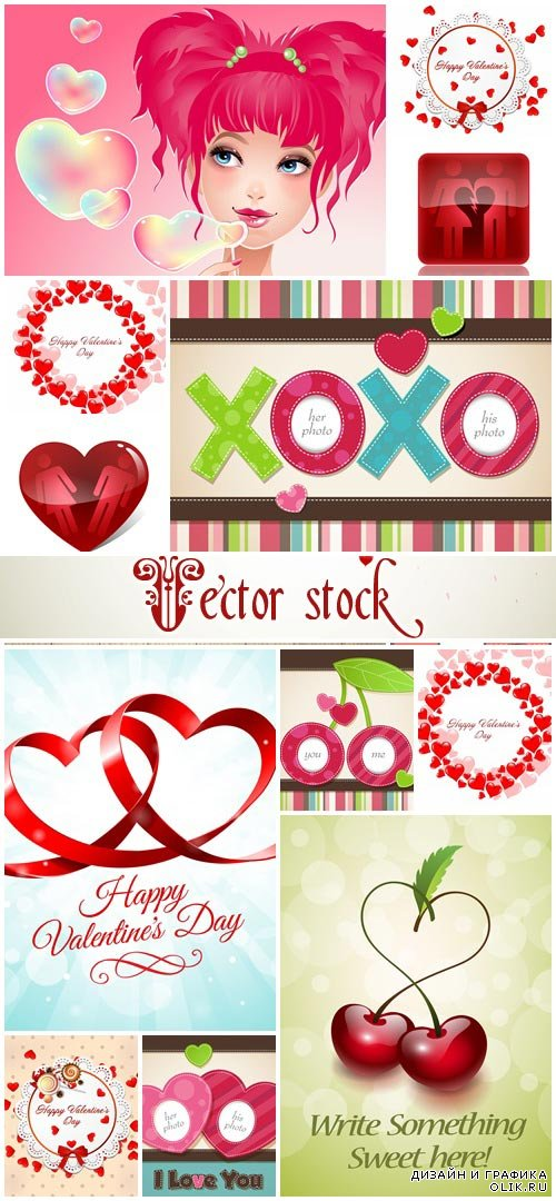 Vector collection for Valentines Day, 14 February, part 9