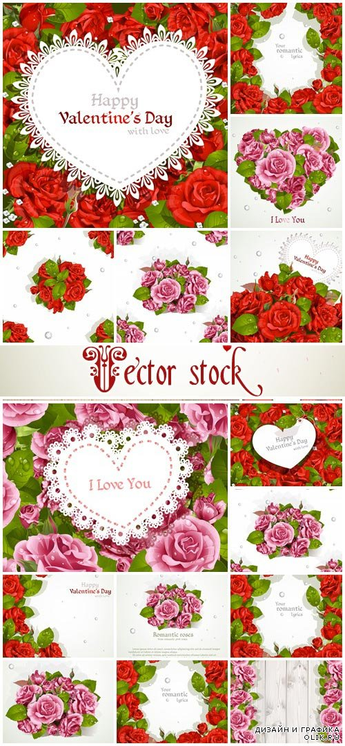Vector roses for Valentines day - vector stock