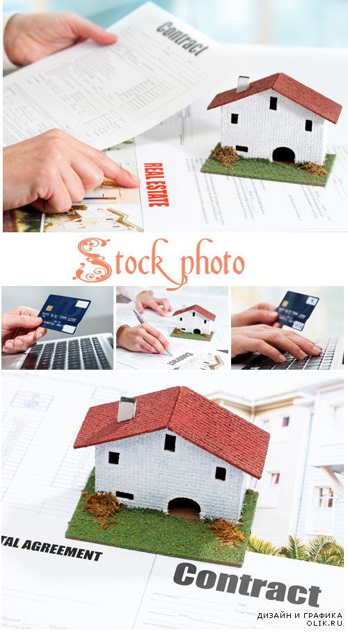 New home in credit - stock photo