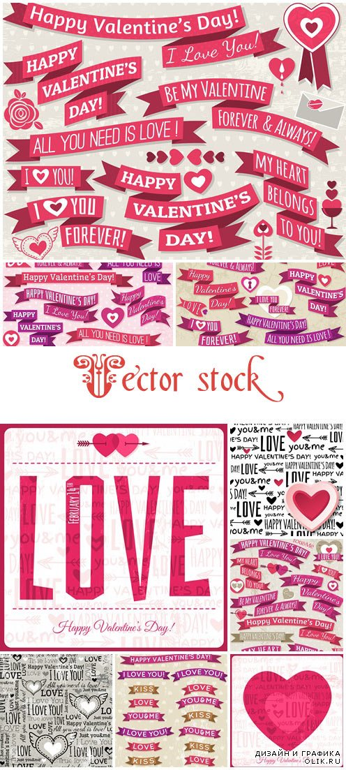 Vector collection for Valentines Day, 14 February, part 13
