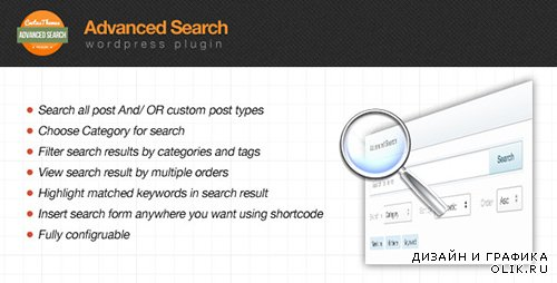 CC - Advanced Search Form v1.3