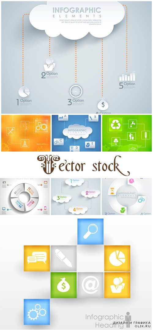 Infographic collection, part 70 - vector stock