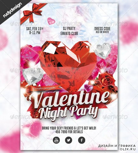 GraphicRiver - Elegant Valentine Party with Crystal Diamond Style - 6548343
