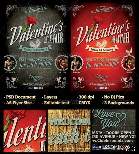 GraphicRiver - Valentine's Party Flyer - 6532450