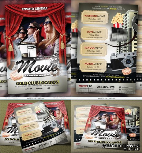 GraphicRiver - Movie Flyer Template - 6603790