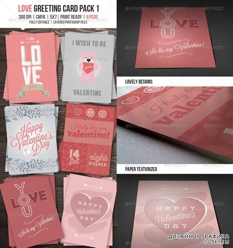 GraphicRiver - Love You Greeting Card Pack I - 6603731