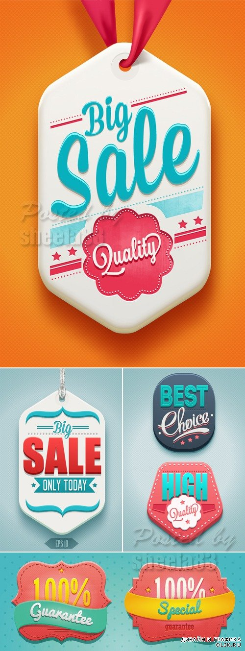 Premium Quality Sale Tags Vector
