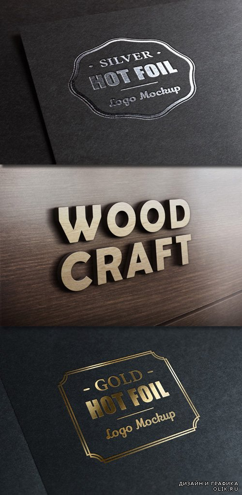 Logo Mock-Ups - Gold and Silver Stamping, 3D Wooden