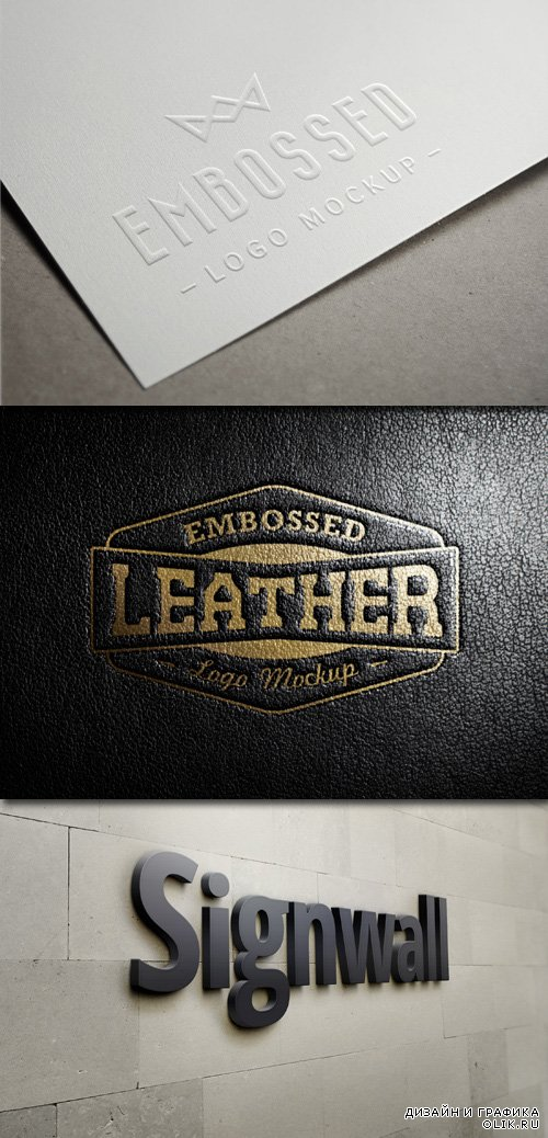 Logo Mock-Ups - Embossed Paper, Leather Stamping, 3D Wall Logo