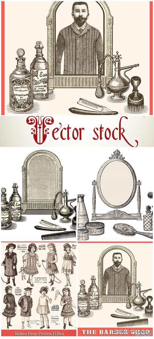Vintage Barber Shop - vector stock