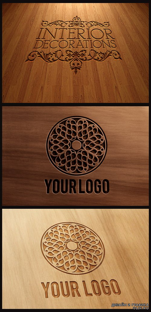 Logo Mock-Ups - Carved and Pressed Wood