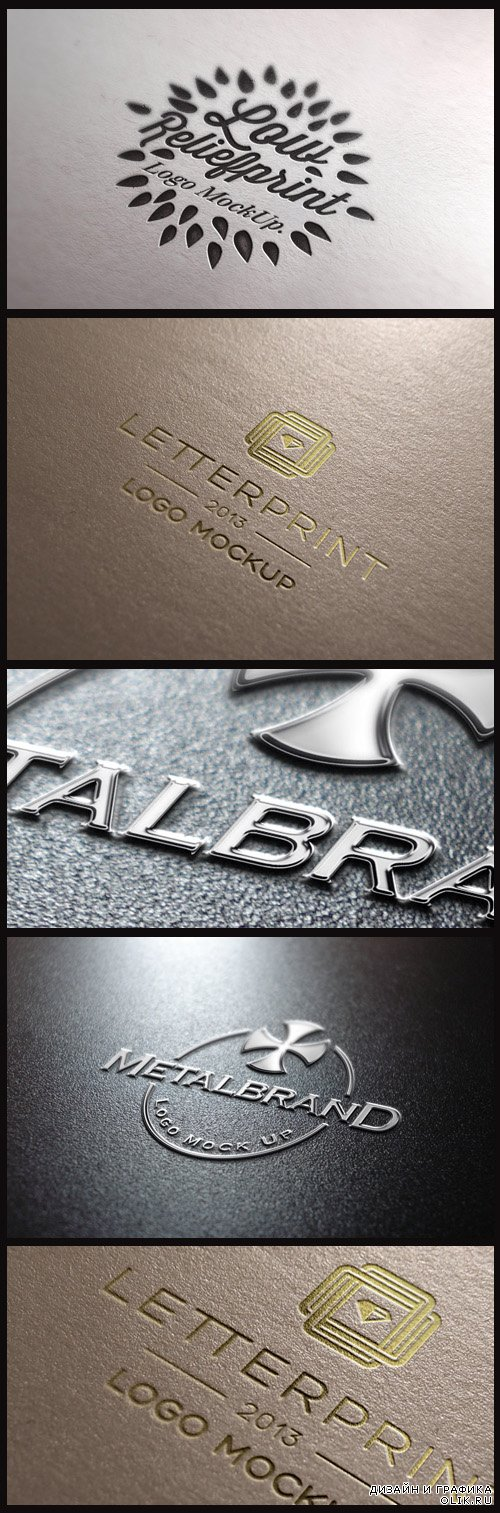 Logo Mock-Ups - Letterpress, Metal and Gold Relief Logo