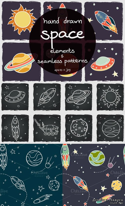 Vector Cartoon Space Elements