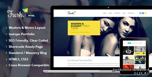 TF - Fresh - Responsive Multi-Purpose HTML5 Template - RIP