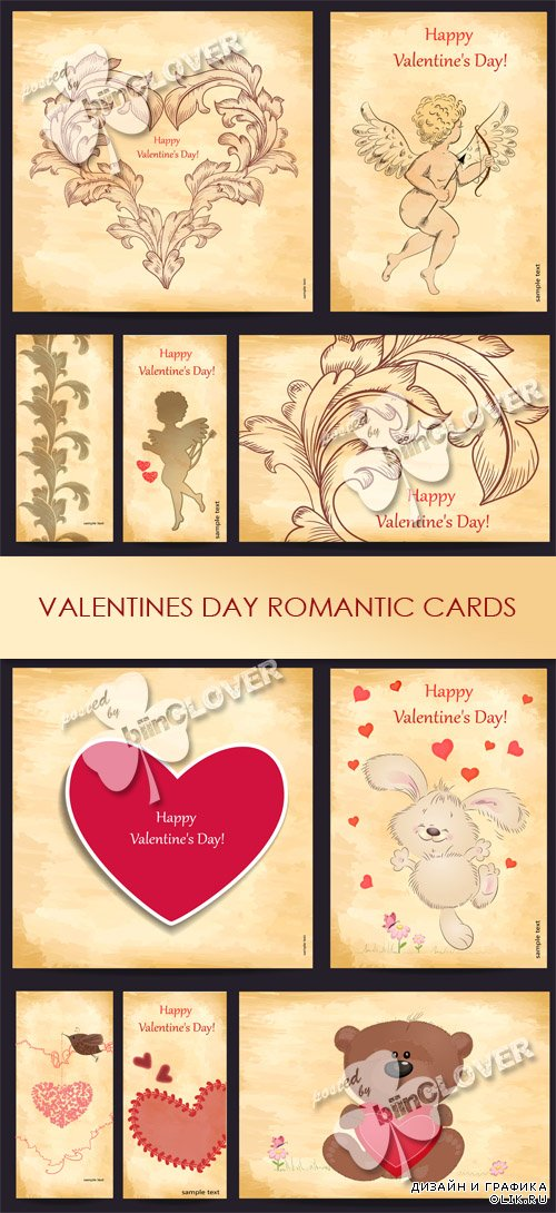 Valentines Day romantic cards 0563